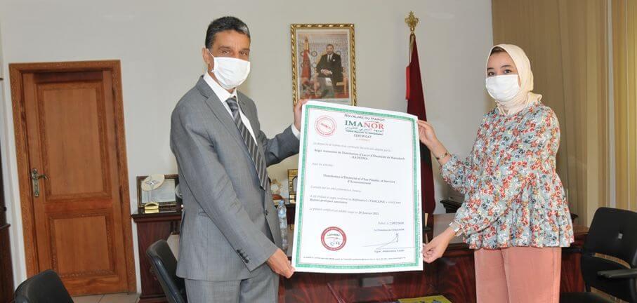 راديما: أول مؤسسة على الصعيد الوطني تتمكن من نيل علامة تحصين