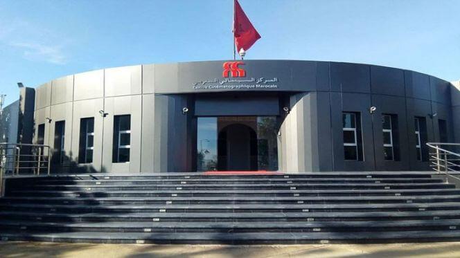 المركز السينمائي يعلن تمديد آجال إيداع طلبات دعم الإنتاج