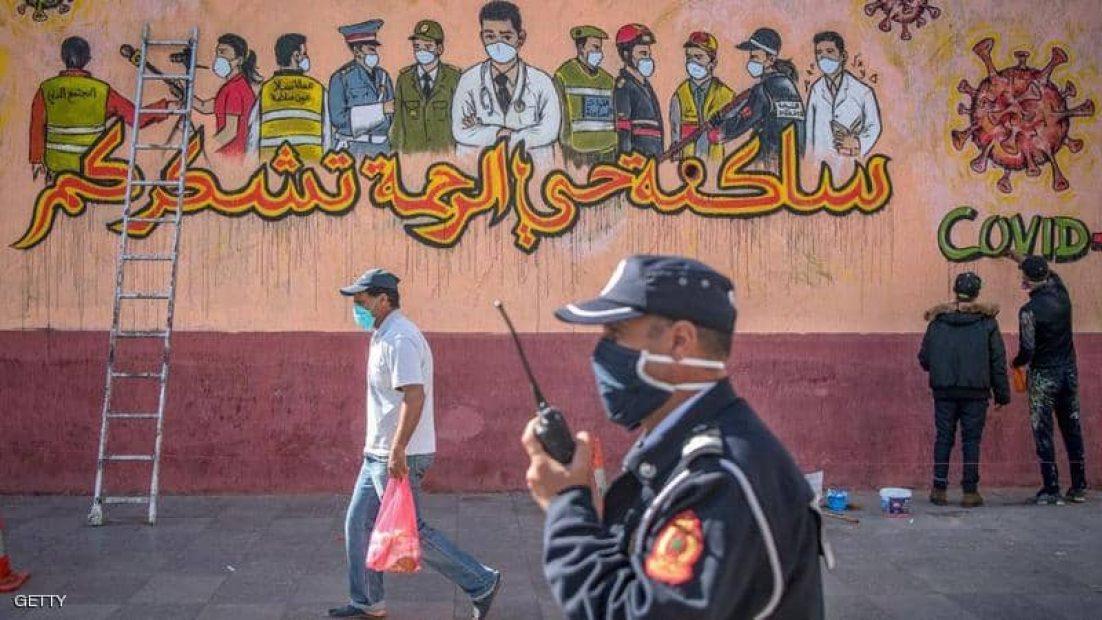 إجراءات تخفيف جديدة تلوح في الأفق بمدن مراكش فاس وطنجة