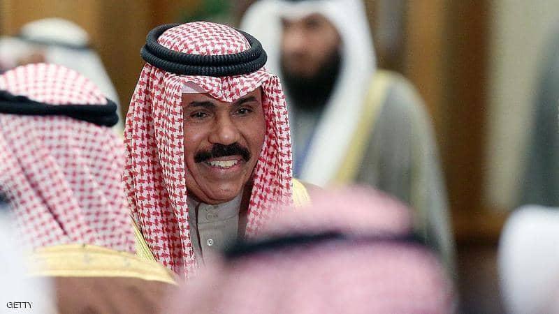 إعلان  الشيخ نواف الأحمد الجابر الصباح أميرا لدولة الكويت – Kech24: Maroc News – كِشـ24 : جريدة إلكترونية مغربية