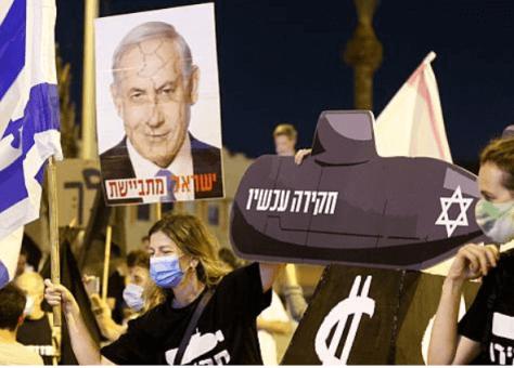 """""""إسرائيليون"""" يتظاهرون ضد توقيع اتفاقيتي التطبيع مع الإمارات والبحرين"""