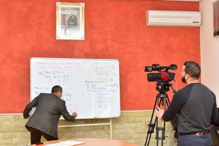 وزارة التعليم تُتيح إمكانية التدريس عن بُعد لفئة خاصة من  الأساتذة