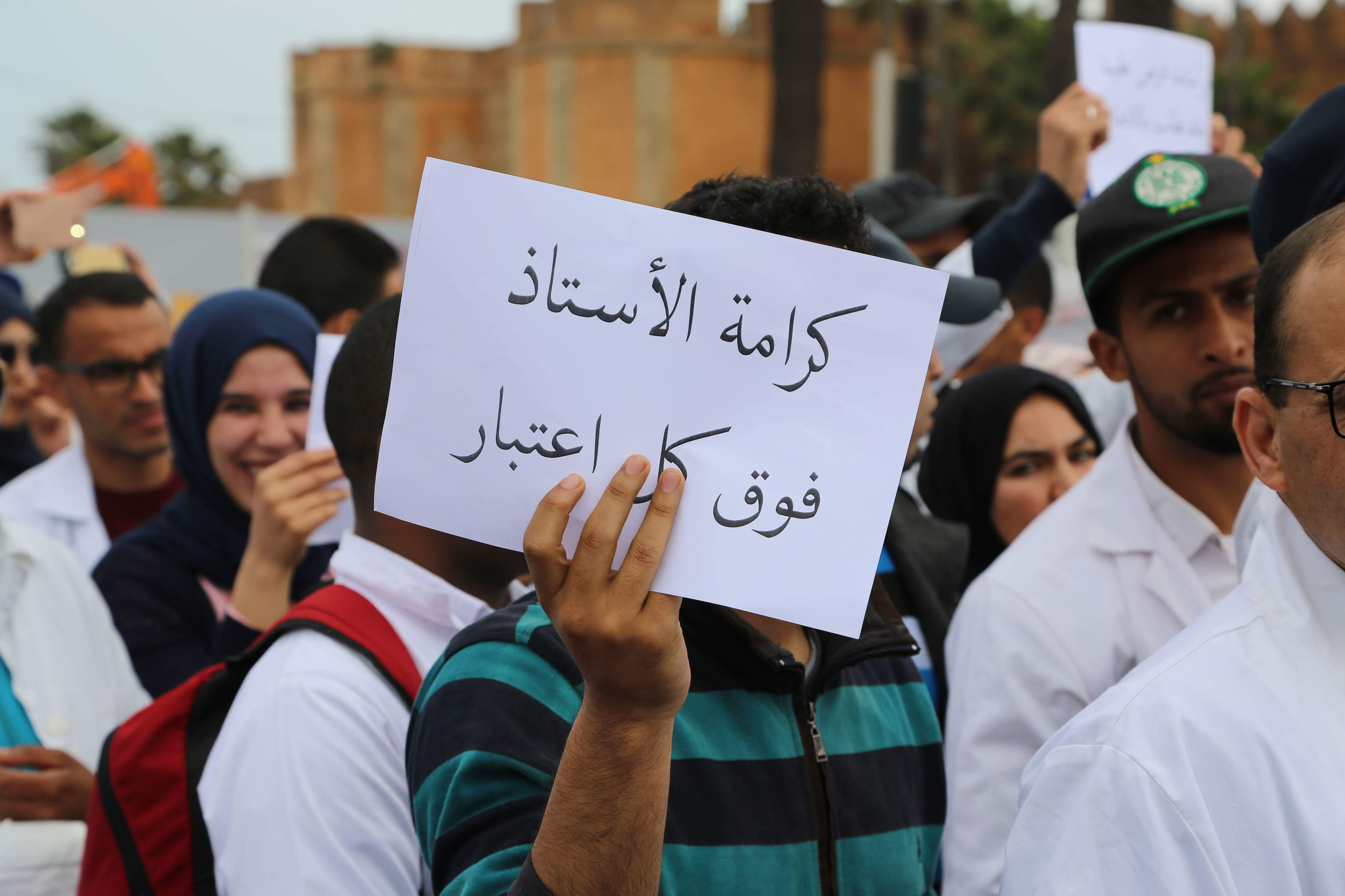 الاساتذة المتعاقدون يعلنون عودتهم للاحتجاج