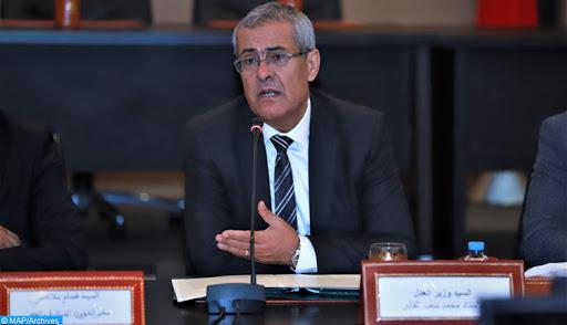 وزير العدل يدعو لإحداث وحدات لتدبير الموارد البشرية والمالية