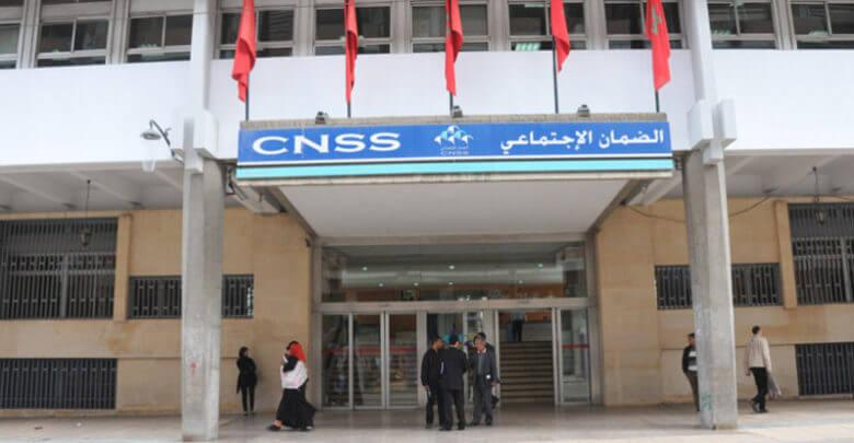 CNSS تعفي المقاولات المتضررة من ذعائر التأخير وغرامات وصوائر تحصيل الديون