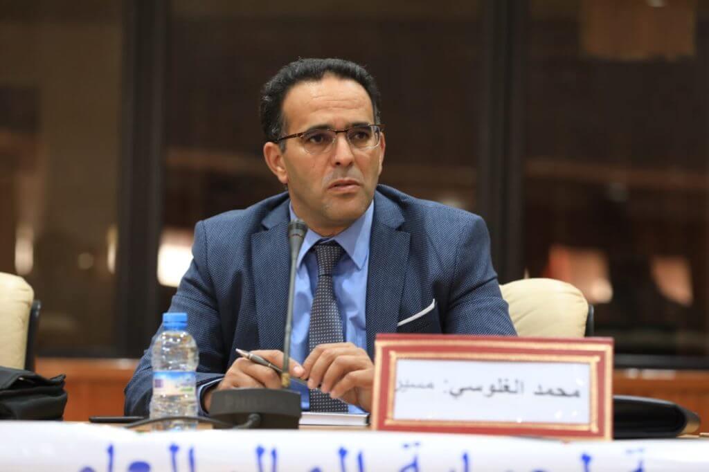 الجمعية المغربية لحماية المال العام تندد باستمرار الإفلات من العقاب