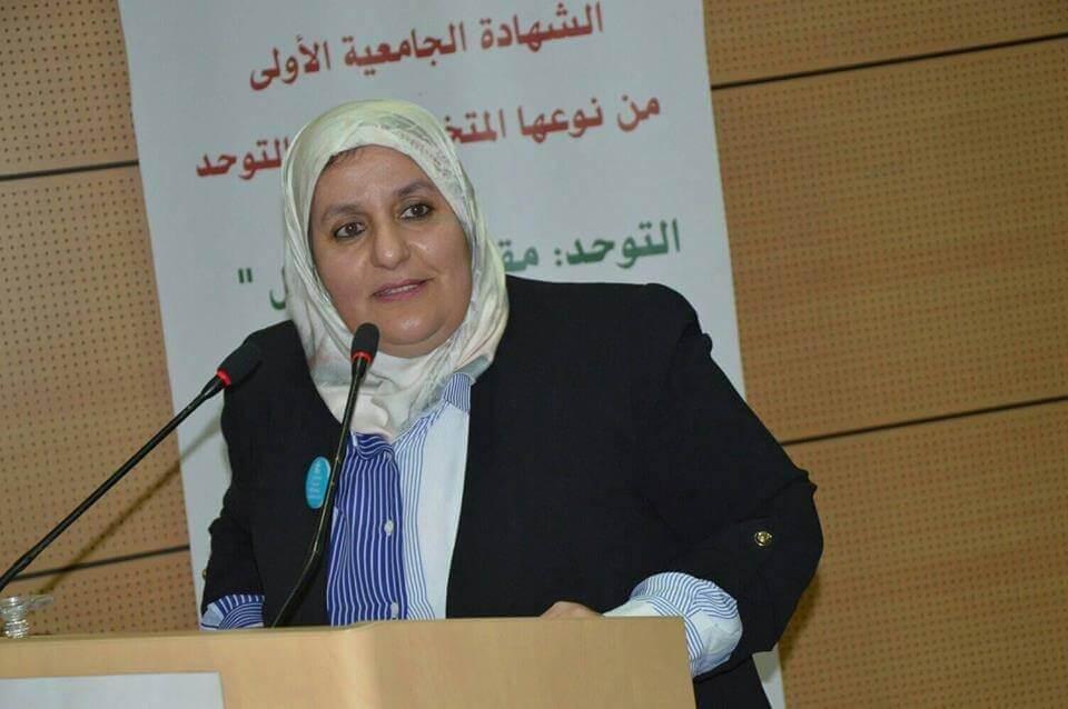 انتخاب المغرب عضوا في لجنة حقوق الأشخاص ذوي الإعاقة