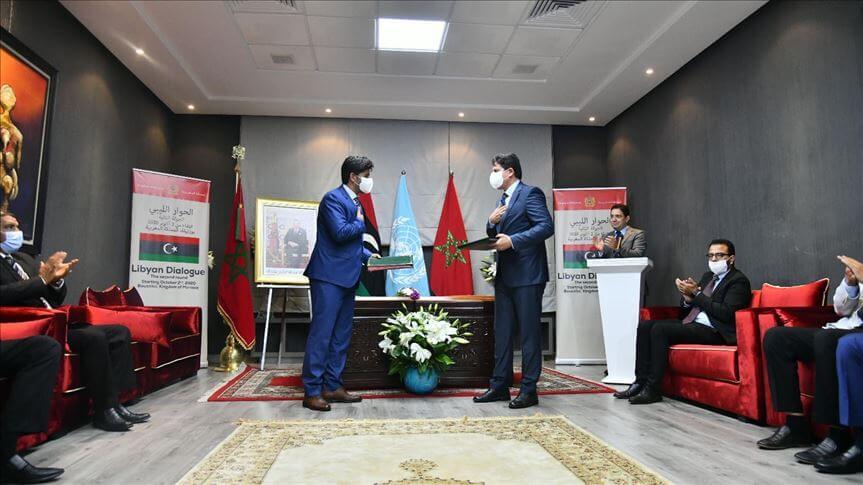 """وفدا ليبيا يتفقان بالمغرب على آليات اتخاذ القرار بـ""""حوار تونس"""""""