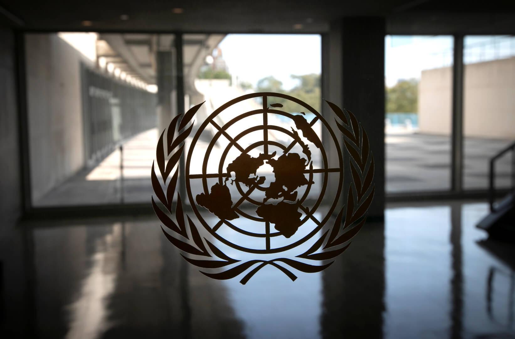"""الأمم المتحدة تعقد """"قمة استثنائية"""" لمواجهة جائحة كورونا"""