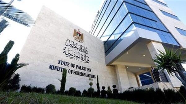 فلسطين تحذر المجتمع الدولي من خطورة المرحلة الحالية على حل الدولتين