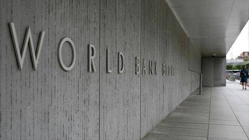 البنك العالمي يمنح المغرب قرضا بقيمة 400 مليون دولار