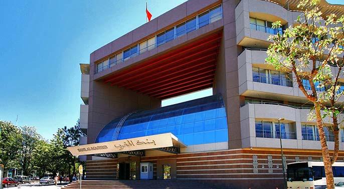 بنك المغرب يعلن عن ارتفاع القروض البنكية الموجهة للقطاع غير المالي