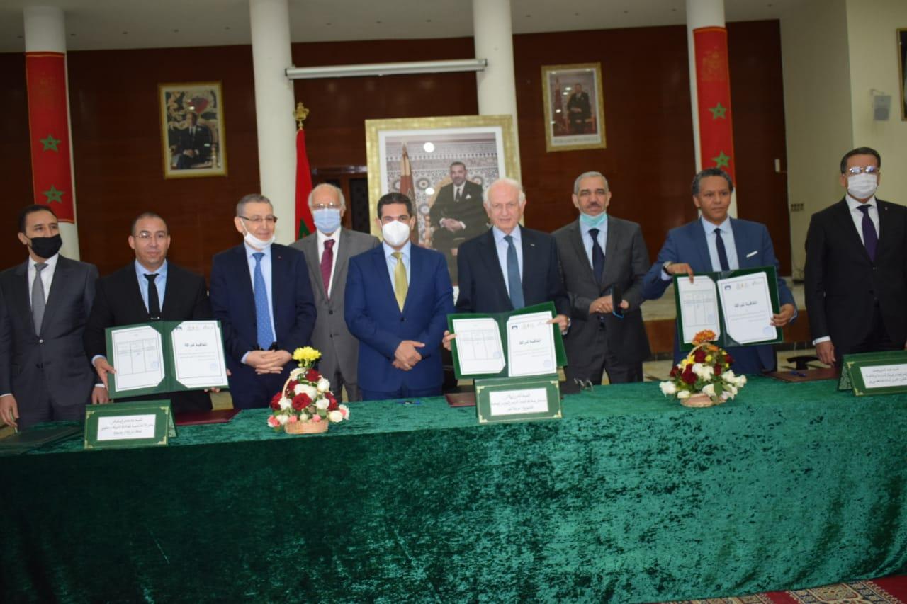 توقيع اتفاقية بين وزارة التعليم ومركز الأبحاث حول القانون العبري