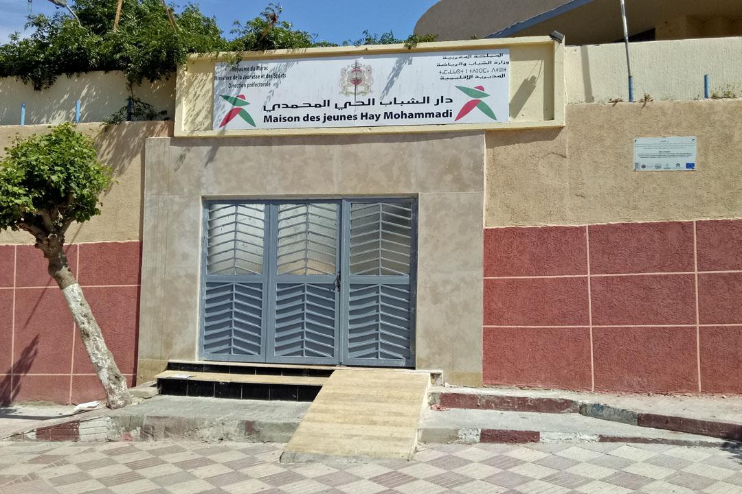 """بعد إغلاقها سنة كاملة.. حملة وطنية بشعار """"حلو دار الشباب"""""""