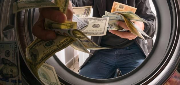 التقصير في مكافحة غسل الأموال يضع المغرب تحت المجهر