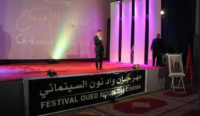 المغرب وسوريا يحصدان جوائز الدورة التاسعة لمهرجان واد نون السينمائي