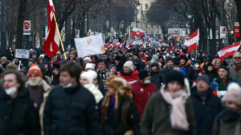آلاف المتظاهرين في فيينا ضد قيود كورونا