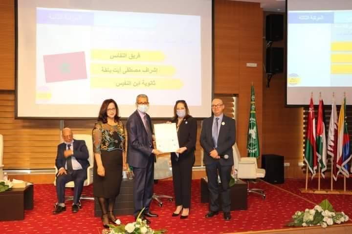 المغرب يحرز الرتبة الثانية في مسابقة الأسبوع العربي للبرمجة