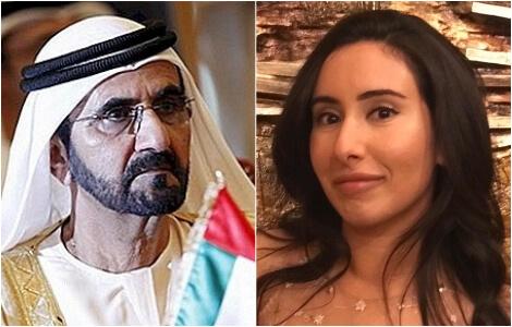 الأمم المتحدة: لا دليل على أن لطيفة ابنة حاكم دبي على قيد الحياة