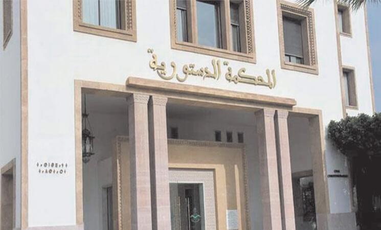 المحكمة الدستورية تجرد مستشارا برلمانيا من عضويته بمجلس المستشارين