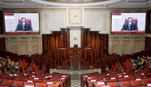مجلس النواب يصادق بالأغلبية على مشروع قانون اللوائح الانتخابية