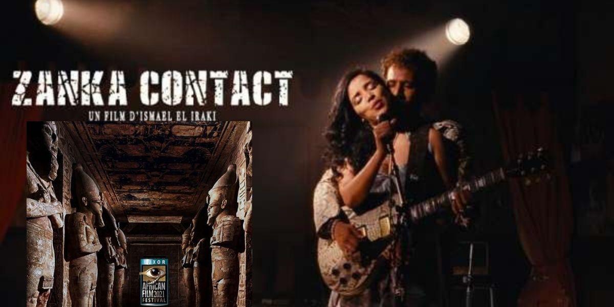 """الفيلم المغربي """"زنقة كونطاكت"""" يفوز بجائزة مهرجان الأقصر"""