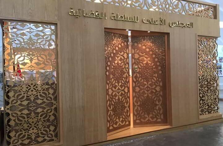 السلطة القضائية..  تأديب 4 قضاة والتأكيد على احترام حرية التعبير