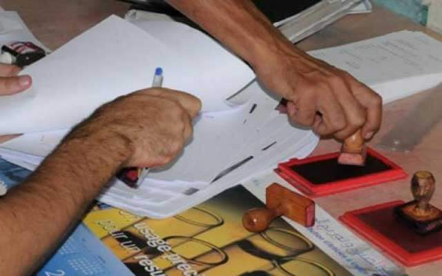 وزارة الداخلية توضح بخصوص تصحيح الإمضاء ومطابقة النسخ لأصولها