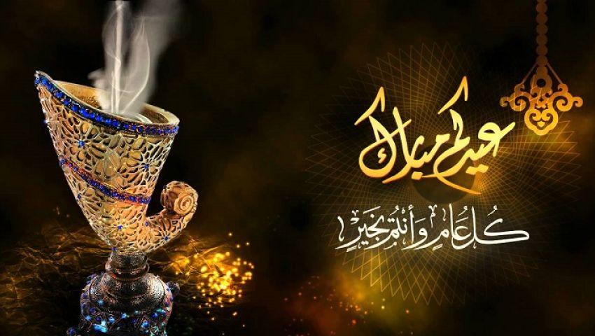 """""""الحرية tv"""" تتمنى عيدا مباركا للمسلمين و النصر لإخوتنا في فلسطين"""