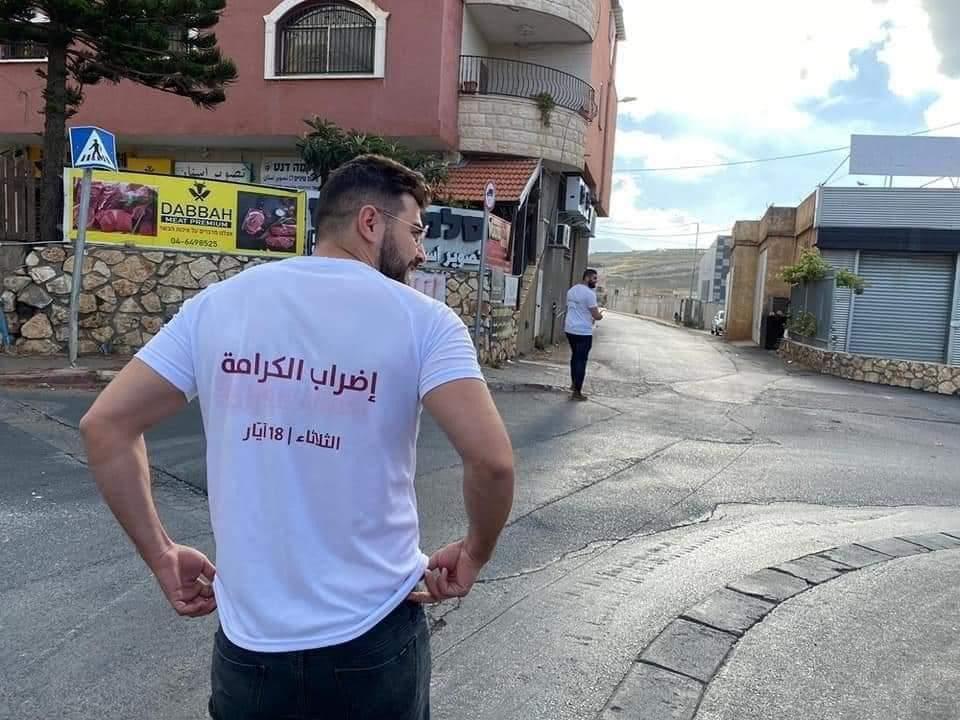 إضراب شامل يعم مدن فلسطين واسرائيل تهدد المضربين