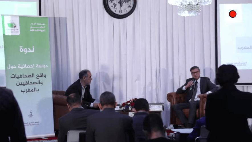 مباشر.. المجلس الوطني للصحافة يناقش واقع الصحافيات والصحافيين في المغرب