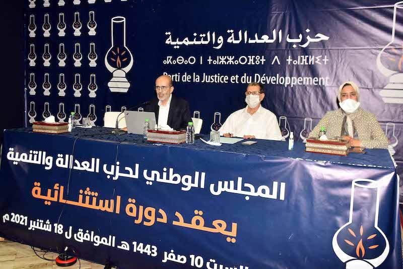 """برلمان """"البيجيدي"""" يدعو إلى مؤتمر استثنائي للحزب نهاية أكتوبر المقبل"""